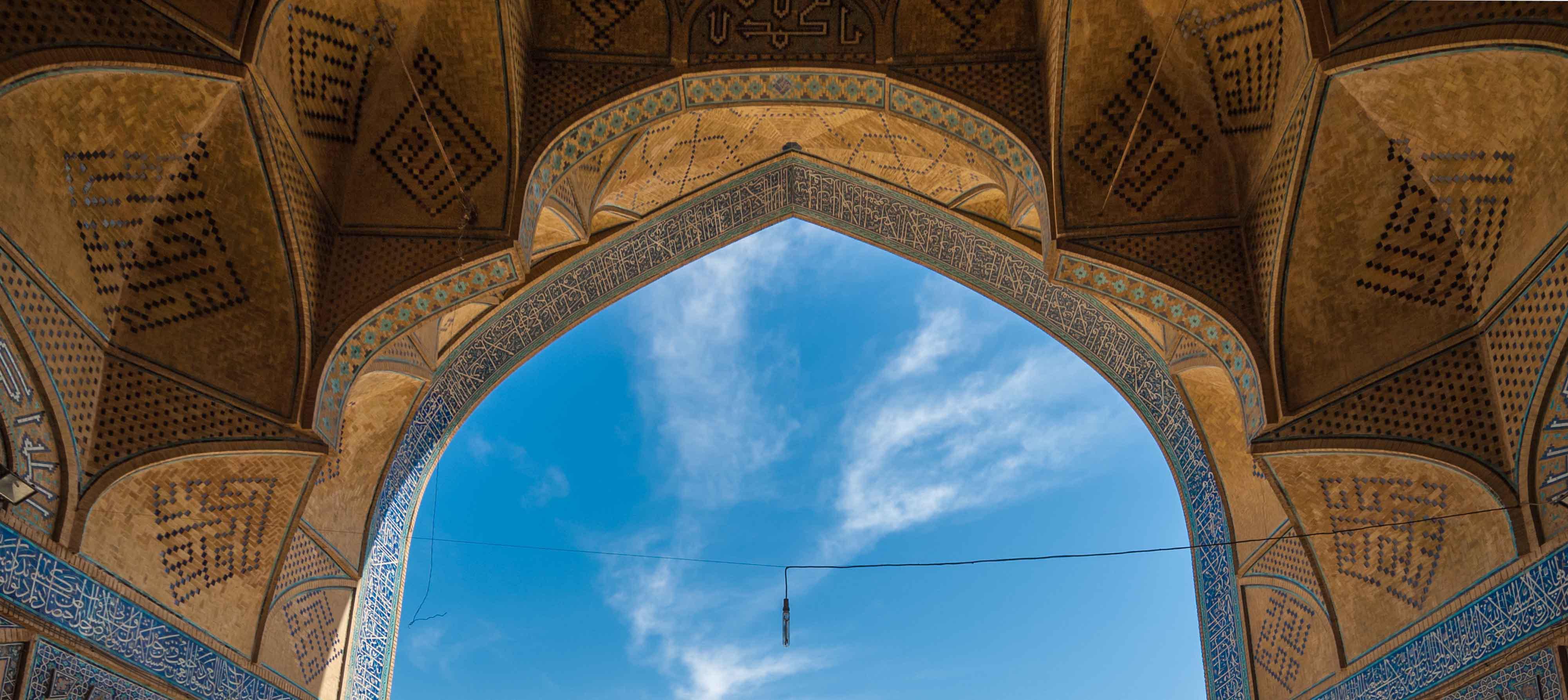 Kulturrejse rundrejse iran de persiske perler