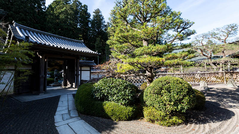 Haven p� Fukuchi-in Temple
