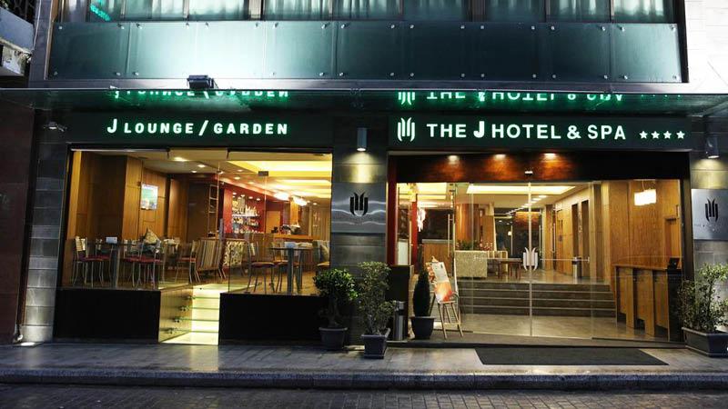 The J Hotel og Spa Libanon
